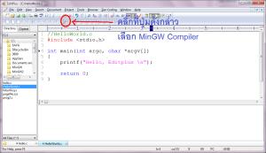 Editplus_GCC5